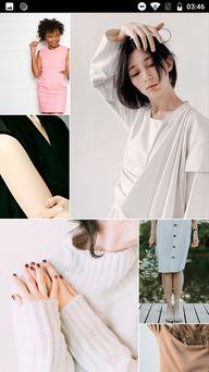 Style-Inspirationen in der Faer-App