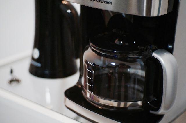 Energieeffiziente Geräte findest du in der Utopia-Bestenliste, darunter auch Kaffeemaschinen.