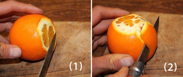 Um Orangen zu filetieren, musst du zunächst die Schale entfernen.