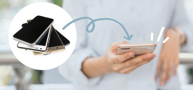 Gebrauchte Handys kaufen & verkaufen