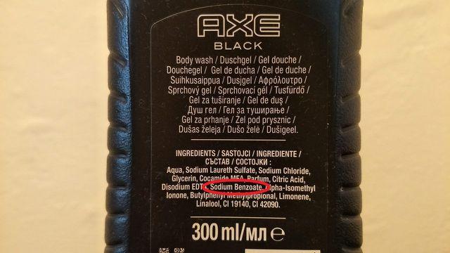 Sodium Benzoate stecken zum Beispiel in Duschgel.
